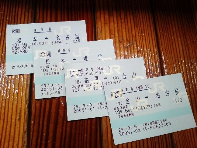 さよなら、松本(ToT)(ToT)(ToT)/˜˜˜